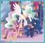 3 в 1 (20,36,50) эл. - Счастливые дни маленьких Пони / Hasbro, My Little Pony / Trefl 3