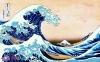 1000 эл. Art Collection - Кацусика Хокусай. Большая волна в Канагаве / Bridgeman / Trefl 0