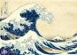 1000 эл. Музейная Коллекция - Кацуcика Хокусай. Большая волна в Канагаве / Clementoni 0