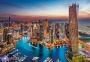 1500 эл. High Quality Collection - Дубайская пристань, ОАЭ / Clementoni 0