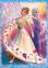 2 в 1 (30,48) эл.+ Мемос – Холодное сердце-2. Загадочная земля / Disney Frozen 2 / Trefl 2