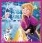 3 в 1 (20,36,50) ел. - Крижане Серце. Зимова магія / Disney Frozen / Trefl 3