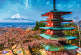1500 эл. - Вид на гору Фудзияма, Япония / Trefl 0