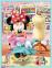 2 в 1 (30,48) ел.+ Мемос – Хоббі мишки Мінні / Disney Minnie / Trefl 1