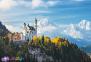 1500 эл. - Баварские Альпы, Германия /  Trefl 0