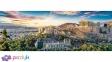 500 ел. Panorama - Вид на Акрополь, Афіни, Греція / Trefl 0