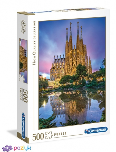 500 ел. High Quality Collection - Храм Святого Сімейства, Барселона / Clementoni
