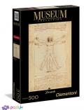 500 эл. Музейная Коллекция - Леонардо да Винчи. Витрувианский человек / Clementoni